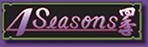 4 Seasons Food Logo